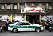 Photo of Ölkədə tələbələr əzilir: Tehran Universitetində 50 tələbə həbs edildi