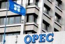 Photo of OPEC+un yeni iclası bu günə təyin edilib