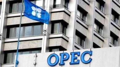 Photo of OPEK: İranın neft ixracı daha 45 min barel azalıb