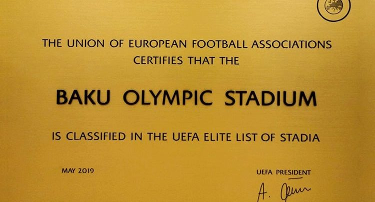 Photo of УЕФА внесло Бакинский олимпийский стадион в список «Элитных стадионов»