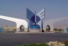 Photo of Свободный Исламский университет Ирана откроет филиал в Азербайджане
