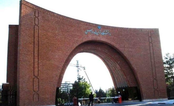Photo of Bir sıra xarici universitetlər İranın Tərbiət Modərris Universiteti ilə əməkdaşlığını dayandırıb