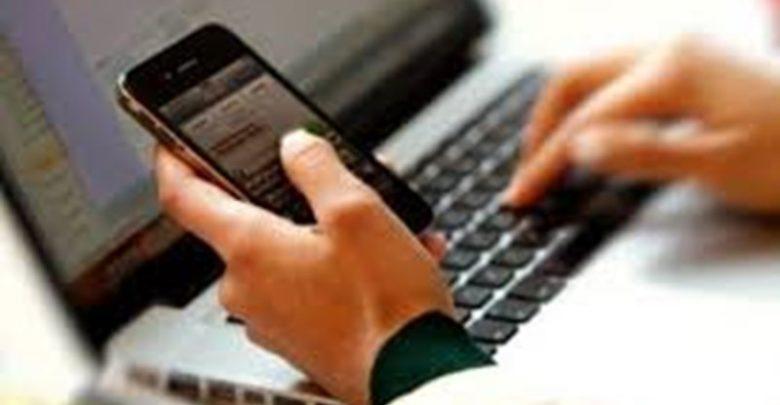 Photo of İran Statistika Mərkəzi: İranda internet istifadəçilərinin 8%-nin təhsili yoxdur