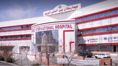 Photo of Təbriz Beynəlxalq Hospitalında həkim səhvi xəstənin əlinin amputasiyasına səbəb oldu!!