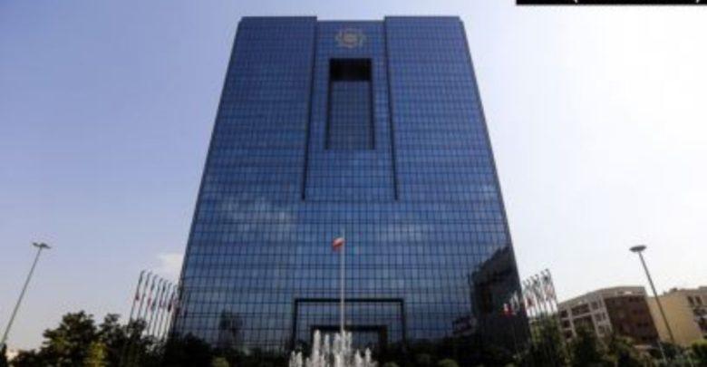 Photo of İran hökuməti üç bankda hissəsini satır