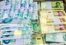 Photo of Valyuta məzənnəsi: 100 İran rialı…