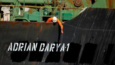 "Photo of وسائل إعلام: الناقلة الإيرانية ""أدريان داريا 1"" أفرغت حمولتها النفطية في ميناء سوري"