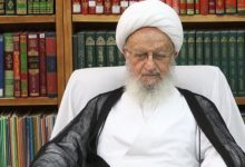 Photo of مکارم شیرازی: ساخت سریال شمس تبریزی شرعاً جایز نیست