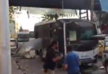 Photo of Мощный взрыв в Турции: есть пострадавшие