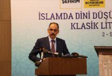 Photo of تركيا تأمل بتفاهم أردوغان وبوتين وروحاني على تطبيق اتفاق إدلب حرفيا