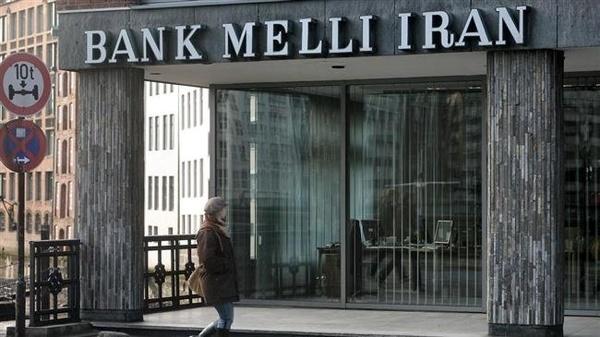 Photo of ABŞ İranın Milli Bankına qarşı sanksiyalar tətbiq edib