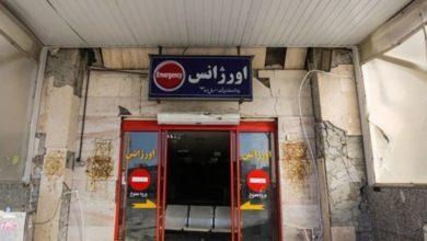 Photo of Шекерчизаде: Множество больниц Ирана не устойчивы к землетрясениям