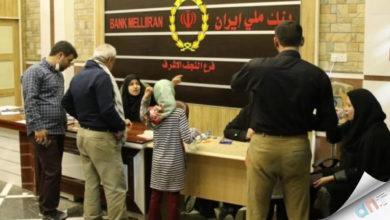 """Photo of İraq rəsmiləri iranın """"Milli Bank""""ının ölkədə məhdudlaşdırdı"""
