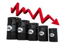 Photo of قیمت نفت در بازارهای جهانی کاهش یافت!
