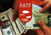 Photo of Fransa: Avropa ilə İran arasında hər hansı ticarət mexanizmi FATF-ın qəbul edilməsindən asılıdır