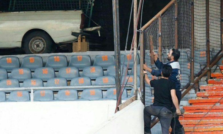 Photo of قفس در استادیوم «آزادی» تهران