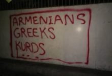 Photo of موسوی: شعار نویسی بروی دیوار «سفارت ترکیه» در «تهران» قابل تائید نیست