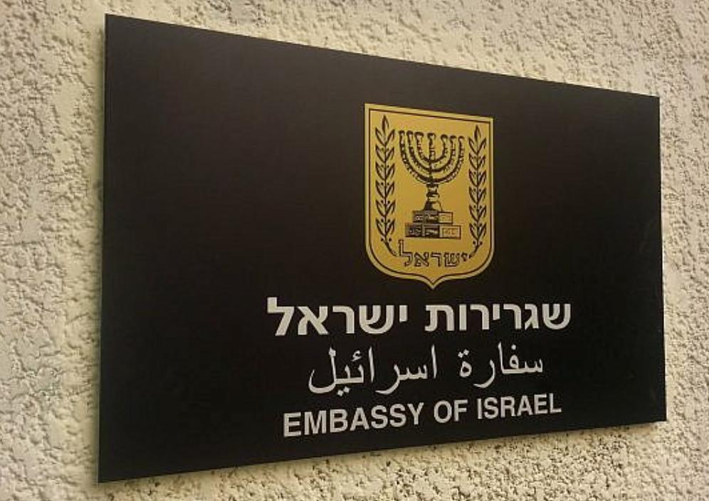 Photo of Израильские посольства усилили безопасность из-за Ирана