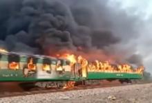 Photo of В Пакистане загорелся поезд: погибли 73 пассажира