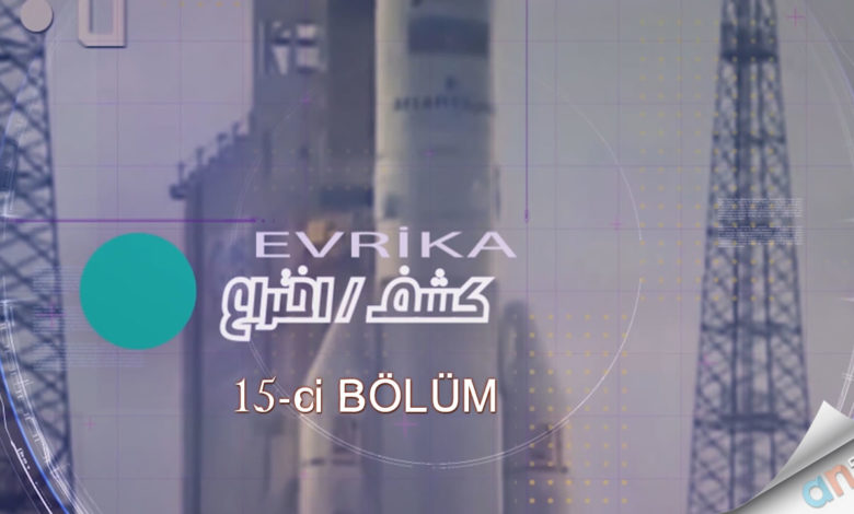 Photo of Evrika 15-ci bölüm