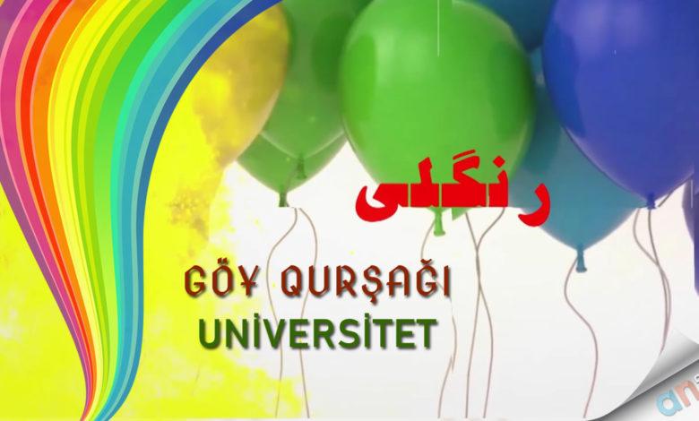 """Photo of Göy Qurşağı """"Universitet"""""""
