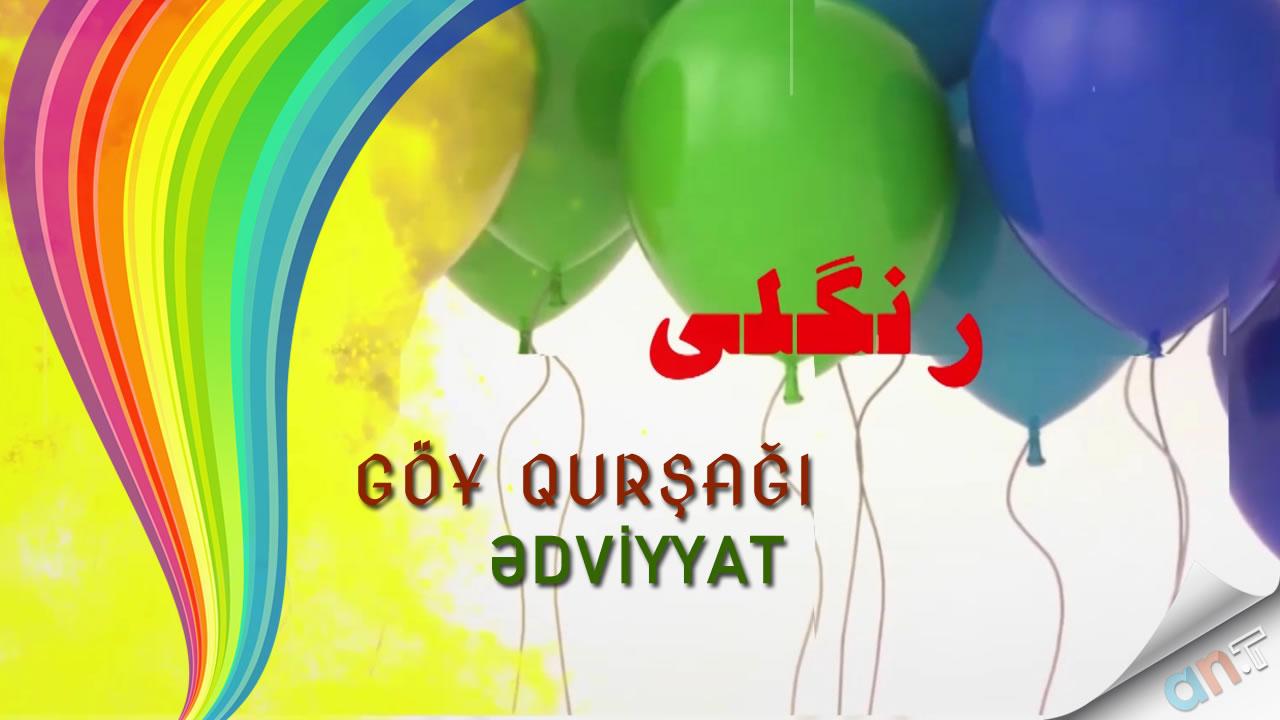 """Photo of Göy Qurşağı """"Ədviyyat"""""""