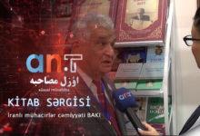"""Photo of Özəl müsahibə """"Kitab Sergisi"""" İranlı mühacirlər adıİlə Bakıda"""