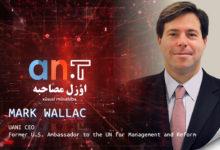 """Photo of Özəl müsahibə """"Mark Wallace"""""""