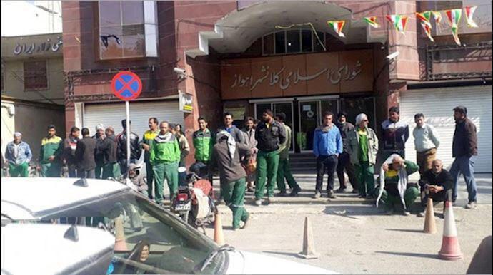 Photo of Əfv Təşkilatı İranın etirazçılarla yumşaq davranmasını istəyib