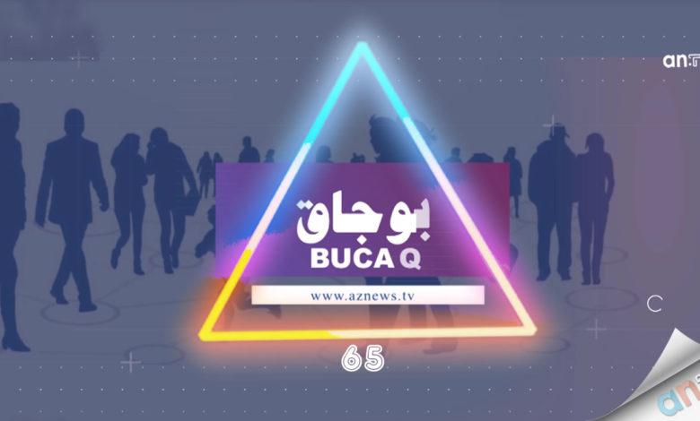 Photo of Bucaq 65-cı bölüm