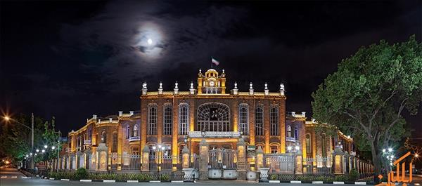 Photo of Tabriz Municipality Building