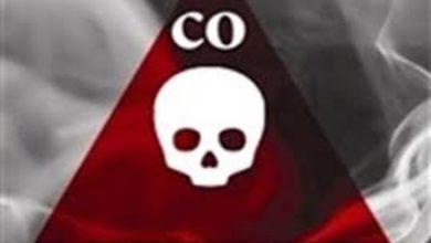 Photo of В Тебризе 8 человек отравились моноксидкарбоном
