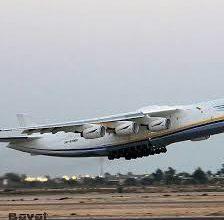 """Photo of """"Qadağan edilmiş"""" Antonov-74 təyyarəsi sanksiyalar səbəbiylə İran hava donanmasına qayıdır"""