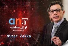 """Photo of Özəl müsahibə """"Nizar Zakka"""""""