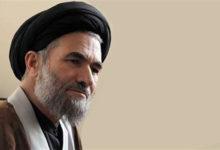 Photo of İranda 3 gündür axtarılan sabiq deputatın meyidi tapıldı