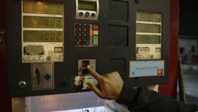 Photo of İranda benzinin bazar qiyməti üçqat bahalaşdı