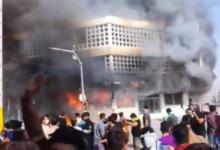 Photo of اعتراضات سه روز اول شهرهای ایران «۲۳۳۳ میلیارد تومان به اموال عمومی خسارت زد»