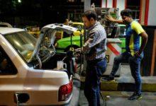 Photo of سهمیه بندی و افزایش قیمت بنزین در ایران
