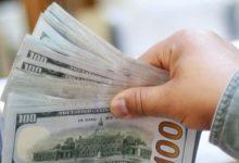 Photo of İranda dollar 11.500 tümən məzənnəsinə yaxınlaşır