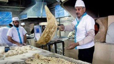 Photo of В Иране подорожал хлеб