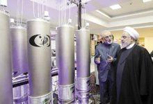 """Photo of """"الخطوة الرابعة"""" لتخفيض تعهدات إيران النووية"""