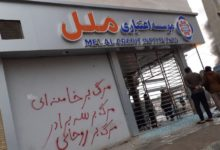 Photo of سخنگوی قوه قضاییه ایران: ۱۰۰ نفر از «لیدرها، سردستهها و عوامل اصلی» دستگیر شدند
