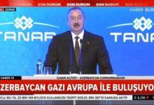 Photo of İlham Əliyev: Həyata keçirdiyimiz bu nəhəng layihələr bizim gücümüzü artırır – VİDEO