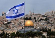 Photo of İsrailin İran xalqına mesajı: Biz sizinləyik!