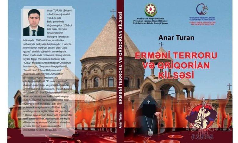 """Photo of Gənc tədqiqatçı-jurnalistin """"Erməni terroru və Qriqorian kilsəsi"""" kitabı işıq üzü görüb"""