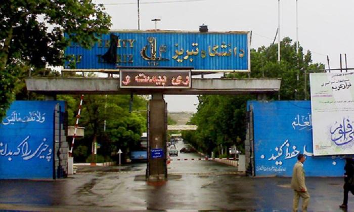 Photo of تجمع طلابي بجامعة تبريز احتجاجًا على الوضع التعليمي