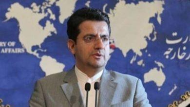 Photo of الخارجية الإيرانية: الآلية المالية السويسرية تمثل عقوبات على الأدویة والمواد الغذائية