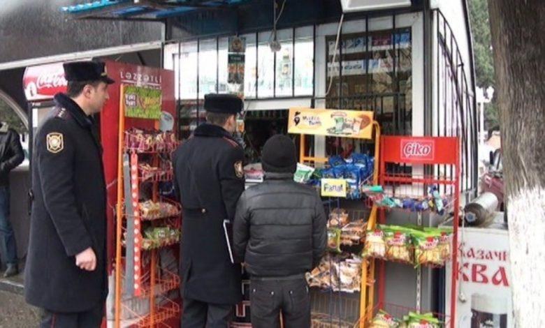 Photo of Azyaşlılara tütün məmulatı satan şəxslər cərimələndi