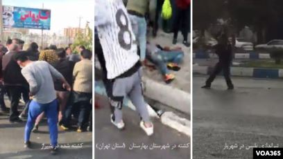 Photo of Iran state TV says 'rioters' shot and killed in last month's protests