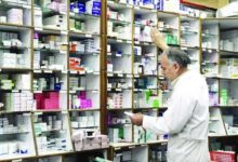 Photo of أميركا تعلن نقل أول شحنات أدوية لإيران عبر قناة سويسرية